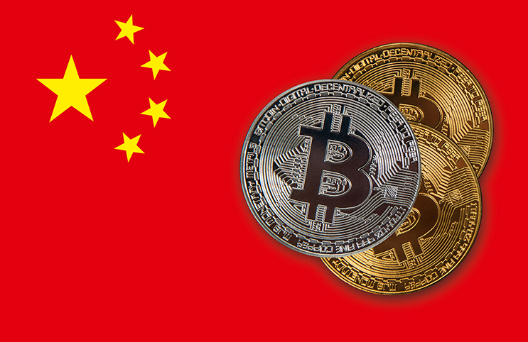 list of chinese list of chinese cryptocurrency coins coins
